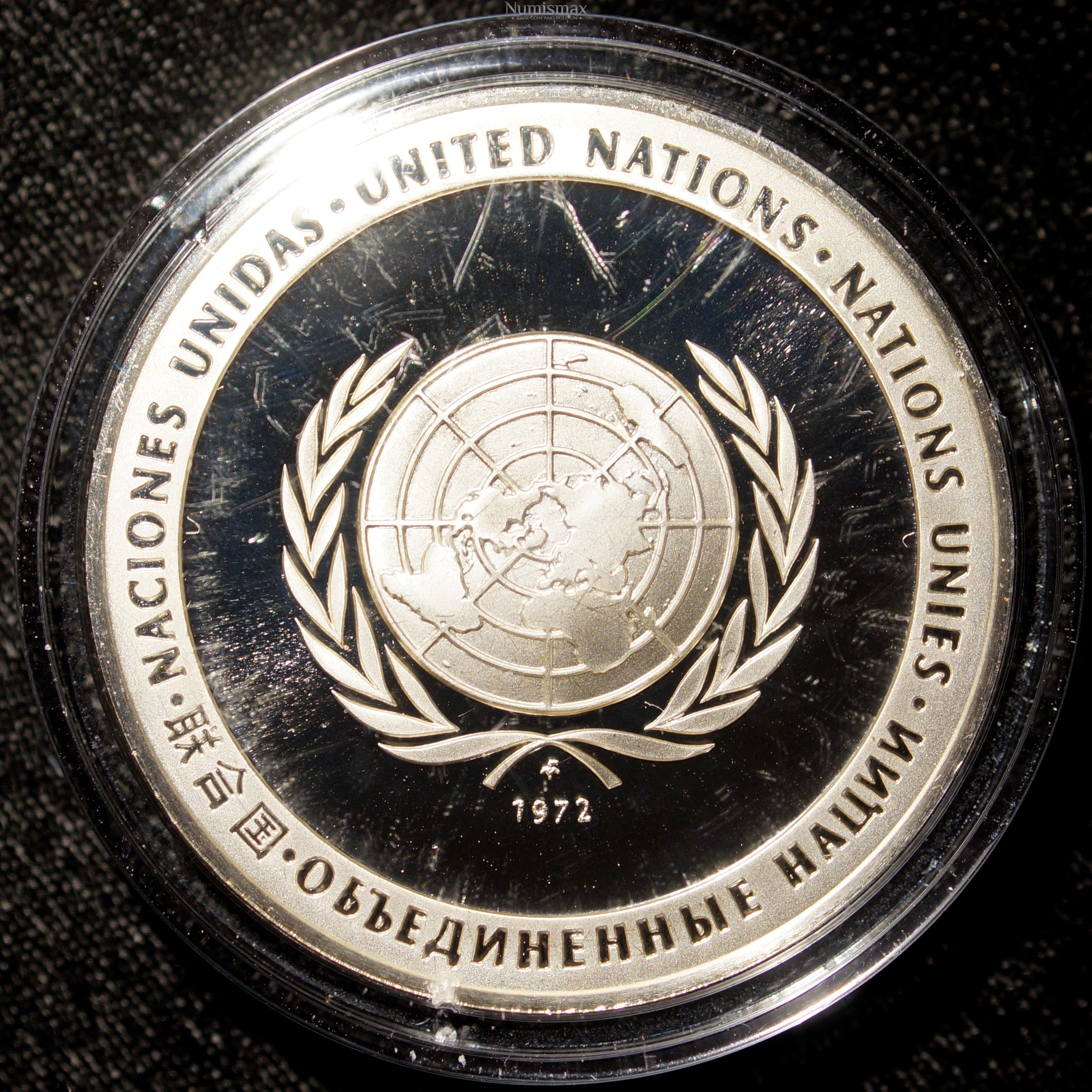 1972 United Nations Sterling Silver Proof Peace Medal