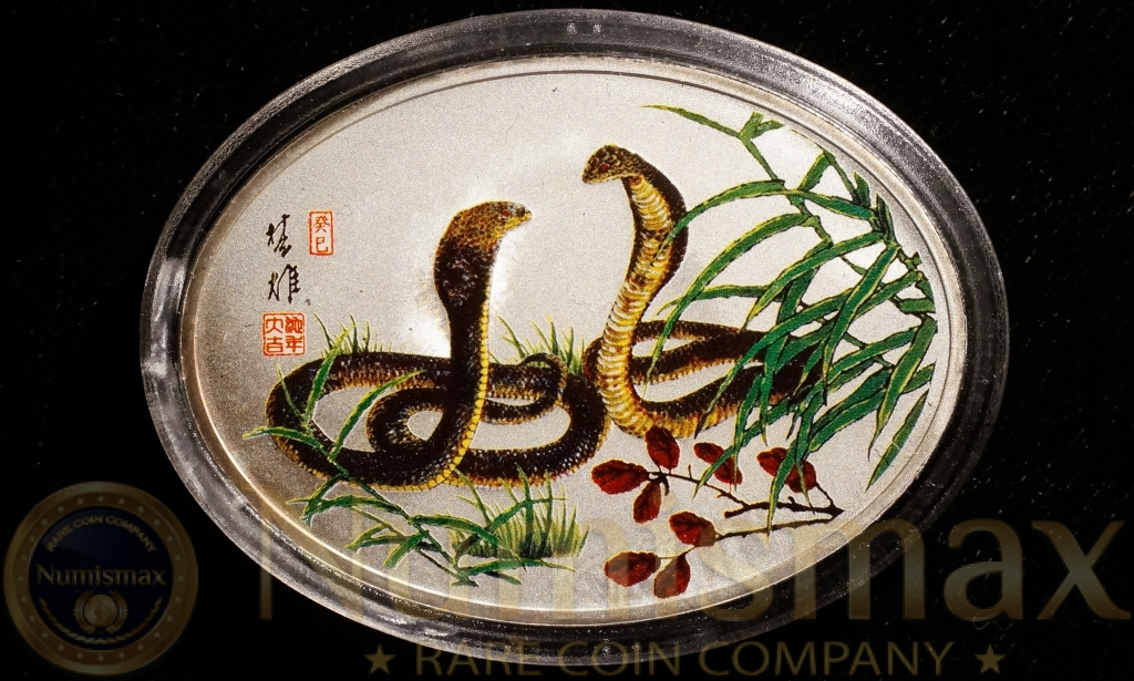 2013 China Snake Colorized Oval Silver .999