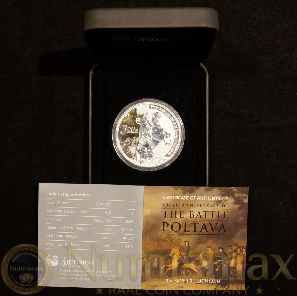 2009 Tuvalu $1 Silver Coin | The Battle of Poltava