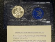 1982 90% Silver Commemorative Half Dollar Proof