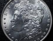 1892 Philadelphia Morgan Silver Dollar