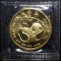 1985 China Panda 100 Yuan Gold