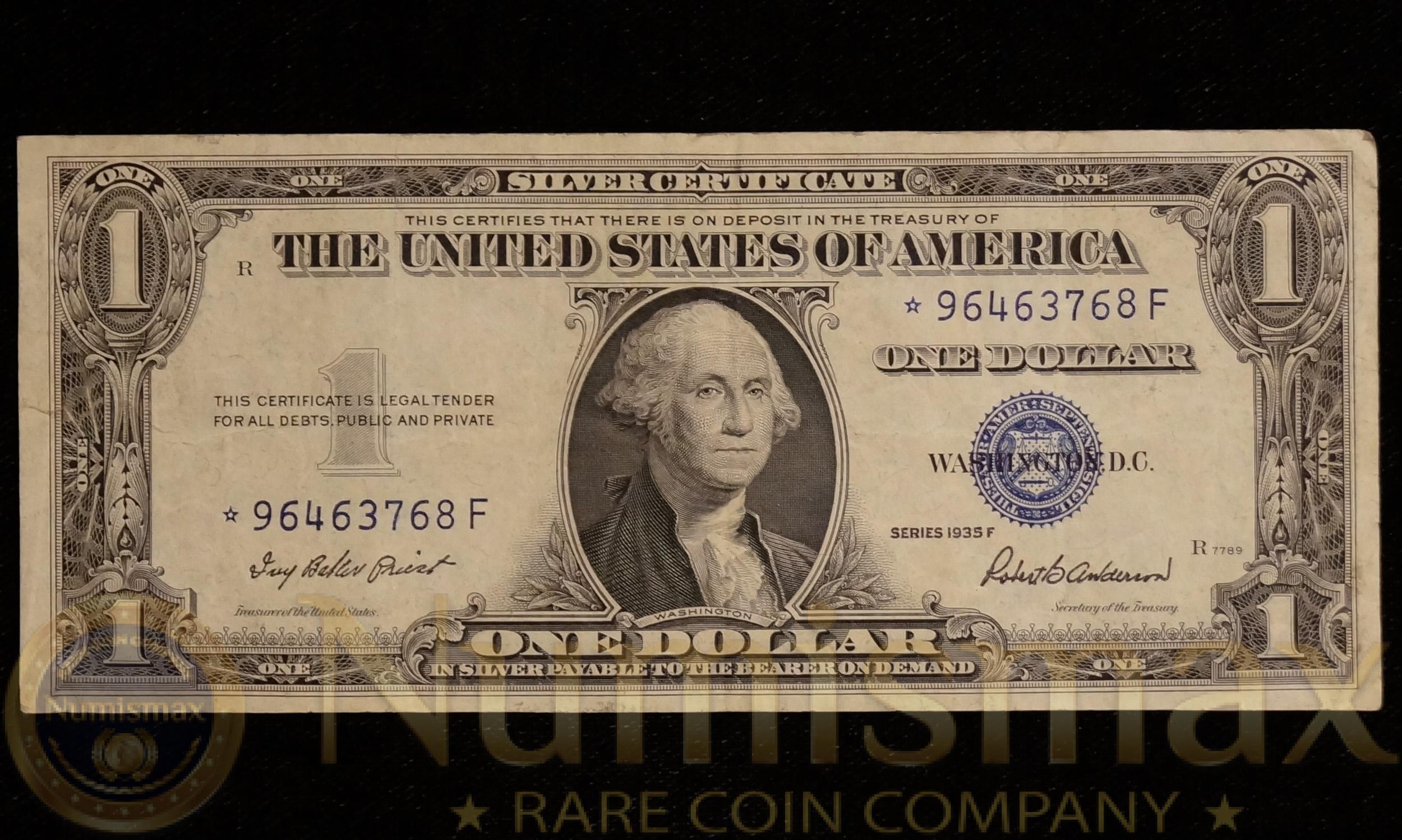 1935 F 1 Silver Certificate Star Note